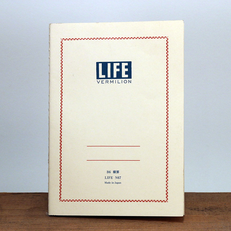 lined notebook $9